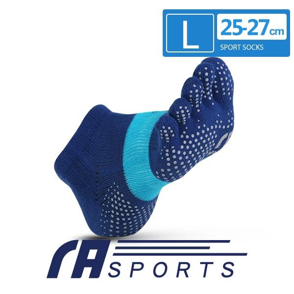 FootSpa透氣升級止滑運動五趾襪(25~27cm)丈藍