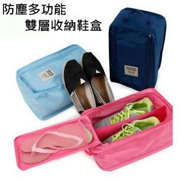 防塵多功能雙層收納鞋盒