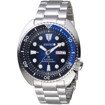 SEIKO 精工 PROSPEX SCUBA 潛水200米機械錶 SRPC25J1
