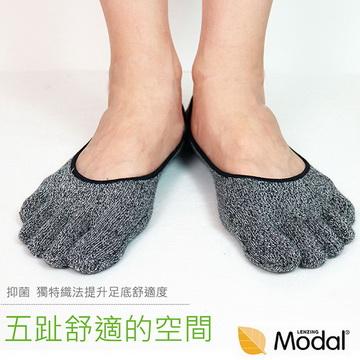 《DKGP》MODAL 排汗五趾襪套