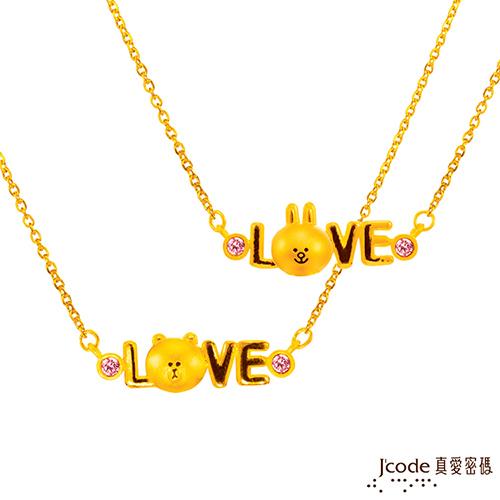 J'code真愛密碼   LINE我愛熊大+我愛兔兔黃金水晶項鍊