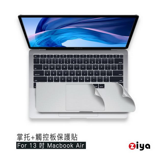 [ZIYA] Apple Macbook Air13 具備 Touch ID 手腕貼膜/掌托保護貼 (時尚靚銀款)