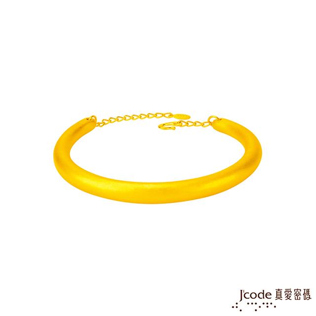 J'code真愛密碼   經典情緣黃金手環 大  立體硬金款