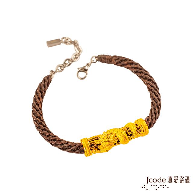 J'code真愛密碼  至尊龍黃金編織男手鍊