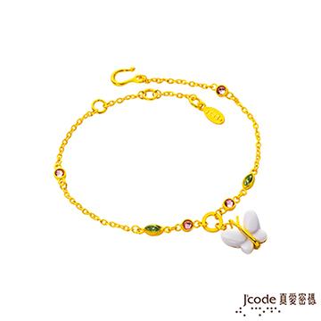 J'code真愛密碼  花間遊戲黃金白瑪瑙手鍊