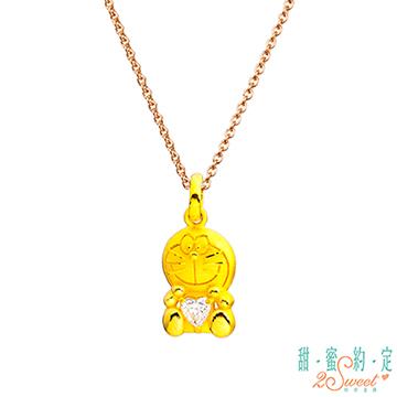 甜蜜約定2SWEET Doraemon 唯一哆啦A夢黃金墜子