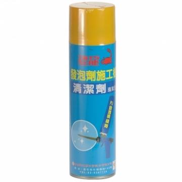 【特力屋】恐龍發泡劑施工槍清潔劑 -500ml