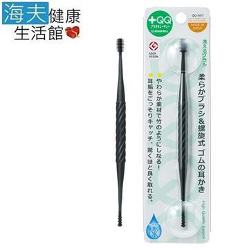 【海夫健康生活館】日本綠鐘 QQ 附矽膠頭刷 360雙頭螺旋耳扒 雙包裝(QQ-607)