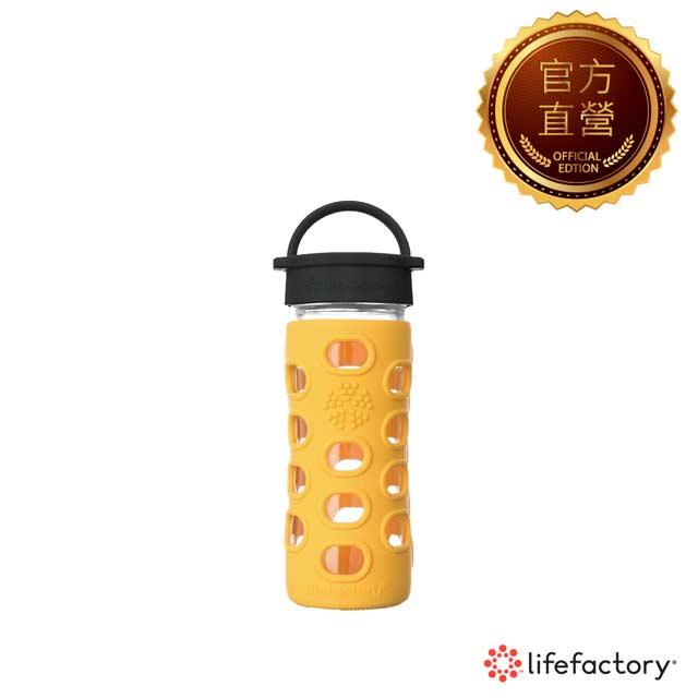 【Lifefactory】玻璃水瓶平口350ml-黃色(CLA-350-YLB)