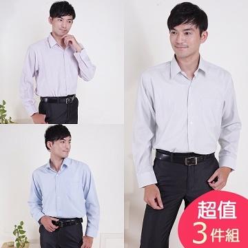 [三件促銷] JIA HUEI 長袖男仕吸濕排汗防皺襯衫 3158條紋 [台灣製造]