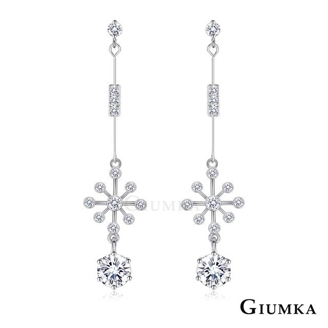 GIUMKA 冰晶雪花耳環 精鍍正白K 共3色 MF07002