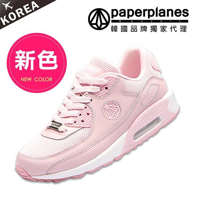 【Paperplanes】正韓空運/正常版型。經典配色皮革拼接氣墊休閒運動鞋(7-1100粉/現貨)