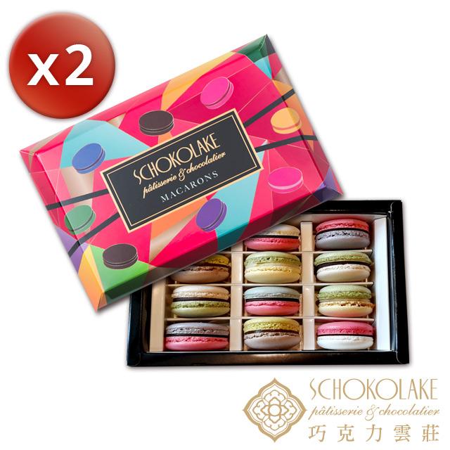 【巧克力雲莊】雙色馬卡龍12入禮盒x2盒特惠組
