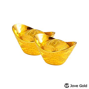 Jove gold 漾金飾 伍台錢黃金元寶x2-福