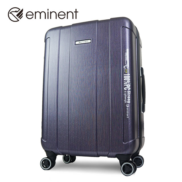 【EMINENT雅仕】時尚高質感亮澤髮絲紋旅 行李箱-28吋(深藍)