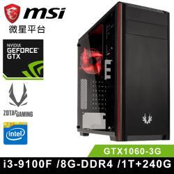 微星H310平台  Intel 四核獨顯 超值高速電腦機IX
