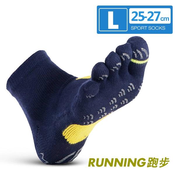 瑪榭 FootSpa足弓機能方形運動五趾襪(25~27cm)