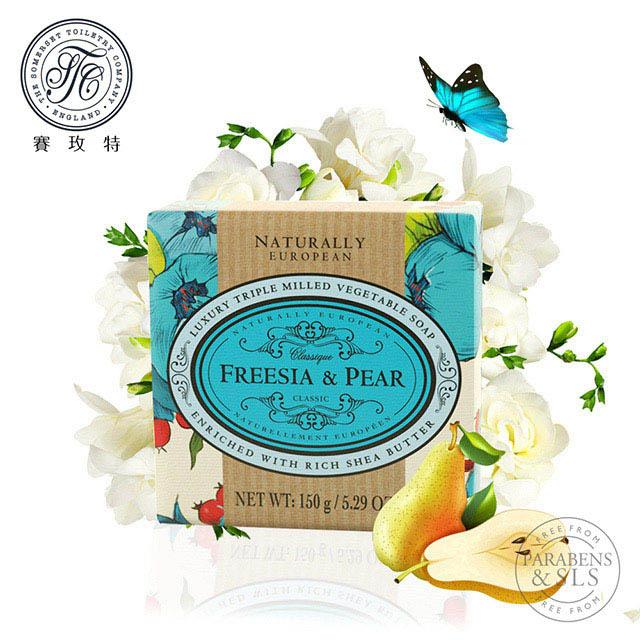 英國賽玫特自然歐洲乳油木香皂-英國梨與小蒼蘭150g