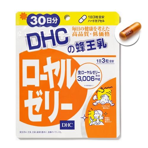 《DHC》蜂王乳(30日份/90粒) (兩入組)