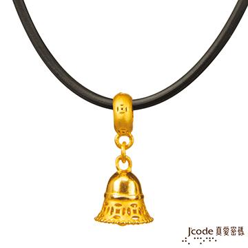 J'code真愛密碼 鐘生有錢黃金墜子 送項鍊