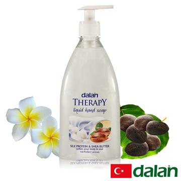 【土耳其dalan】蠶絲蛋白&乳木果油健康洗手乳 400ml