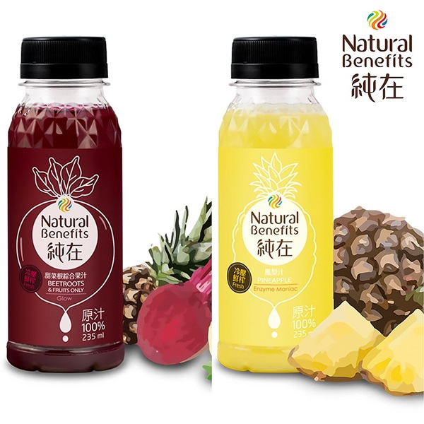 《純在》冷壓鮮榨蔬果汁10瓶(235ml/瓶)(鳳梨汁*5+甜菜根綜合果汁*5)