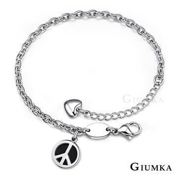 【GIUMKA】和平符號手鍊  德國珠寶白鋼 MH4082