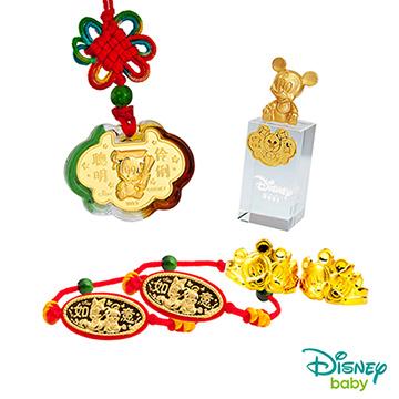 Disney迪士尼系列金飾 彌月金飾印章套組木盒-聰明伶俐米奇款-米奇造型印章 0.35錢