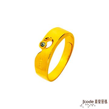 J'code真愛密碼  心海戀人黃金水晶男戒指