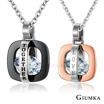 GIUMKA 飛向愛情星 珠寶白鋼情侶對鍊 MN07005