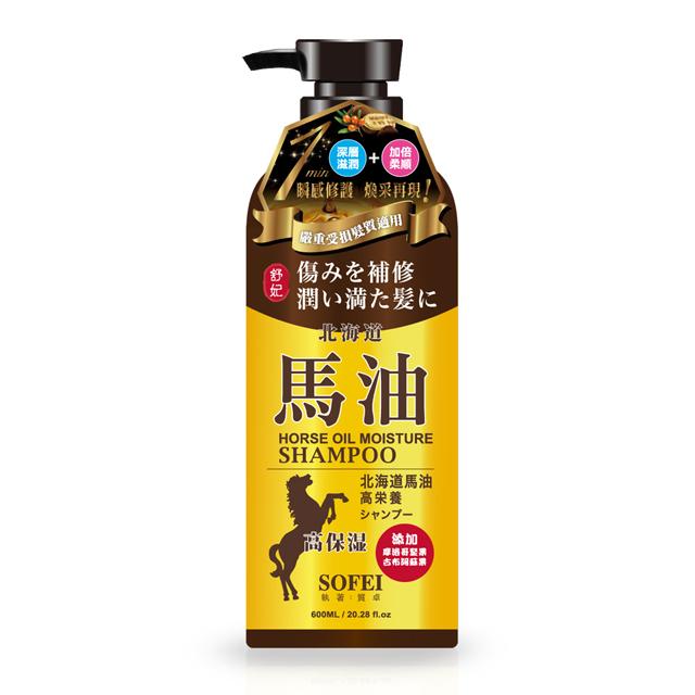 舒妃SOFEI 馬油強效保濕柔潤洗髮精600ml