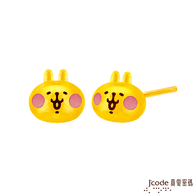 J'code真愛密碼  卡娜赫拉的小動物-活愛戀粉紅兔兔黃金耳環