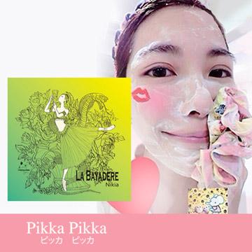 Pikka Pikka 世界最細微纖維拭淨布-A32 舞姬