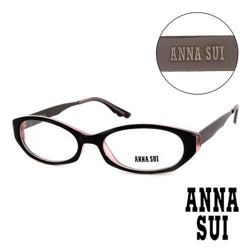 Anna Sui 日本安娜蘇 時尚質感金屬架造型平光眼鏡(黑) AS08804