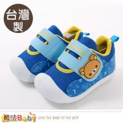 魔法Baby 男童鞋 台灣製拉拉熊授權正版護趾防撞戶外休閒鞋~sk0902