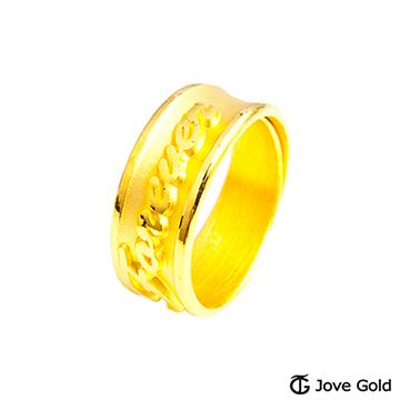 Jove gold 直到永遠黃金男戒指