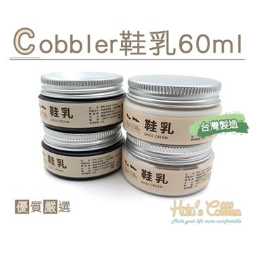 ○糊塗鞋匠○ 優質鞋材 L214 Cobbler鞋乳 70ml-罐