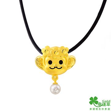 幸運草 猴淑女黃金/水晶珍珠墜子 送項鍊