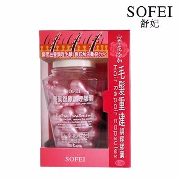 舒妃SOFEI-山茶花添加髮質復原調理膠囊30入