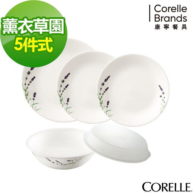 CORELLE 康寧 薰衣草園5件式餐盤組 -E01