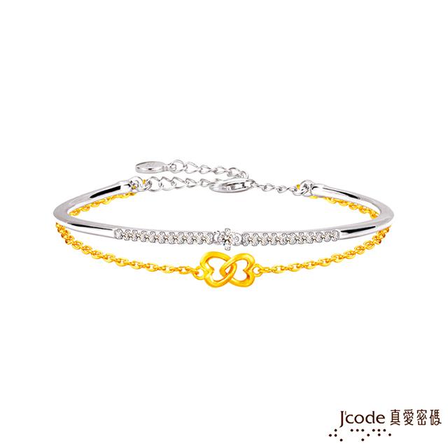 J'code真愛密碼  心扣心黃金純銀手環-雙鍊款