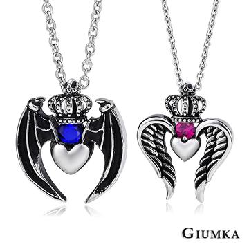 【GIUMKA】聖魔之戀對鍊 銀色款 MN3045-1