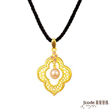 J'code真愛密碼 珍馨黃金/施華洛世奇水晶珠墜子 送項鍊