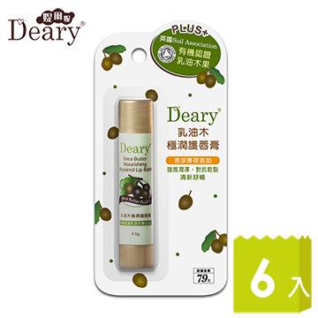 Deary媞爾妮 乳油木極潤護唇膏4.5g/支x6