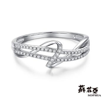 蘇菲亞SOPHIA - 纏綿0.10克拉鑽石戒指