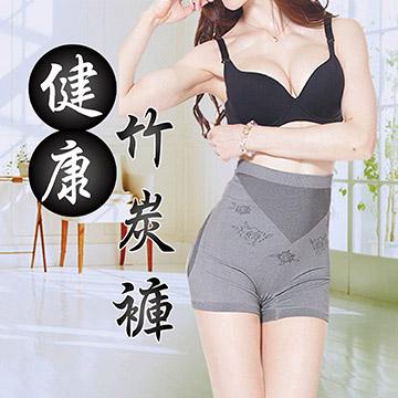 【我塑我形】健康竹炭減菌除臭平口褲(美麗5件組)