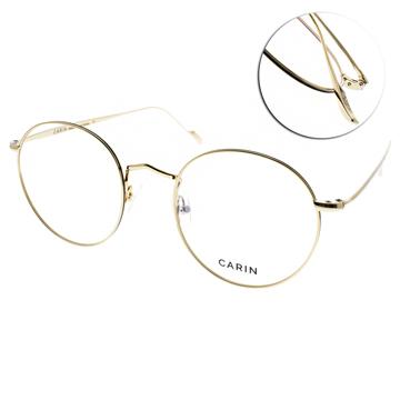 CARIN 眼鏡 韓系百搭款 (金) #BLOSSOM C4