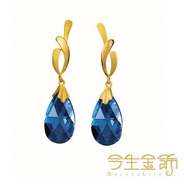 今生金飾 濃情 藍  時尚黃金耳環