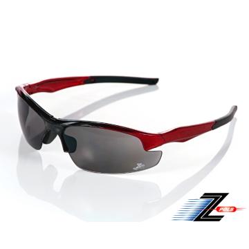 【視鼎Z-POLS新一代】質感黑紅漸層 搭載頂級PC防爆 抗UV400帥氣運動眼鏡!新上市