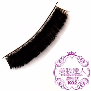 美妝達人電力款細緻假睫毛K02貓目 韓國風小野貓(5對入)